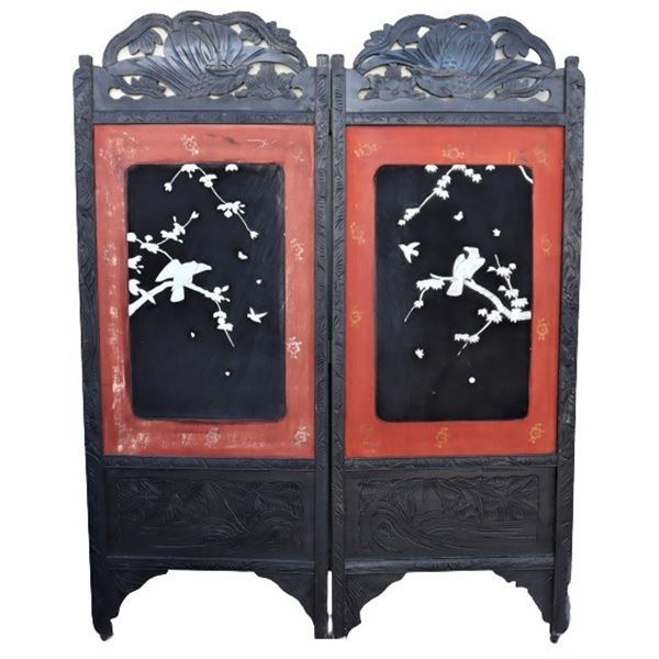 Chinese Carved/Inlaid Wooden Screen