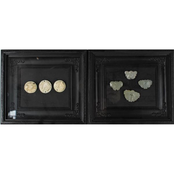 (2) Framed Chinese Carved Bone & Jade Buttons