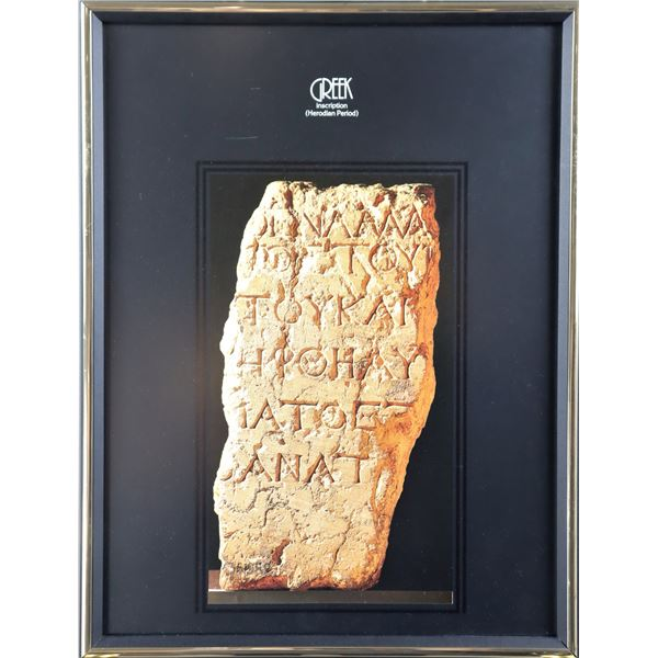 Framed Poster of Greek Period