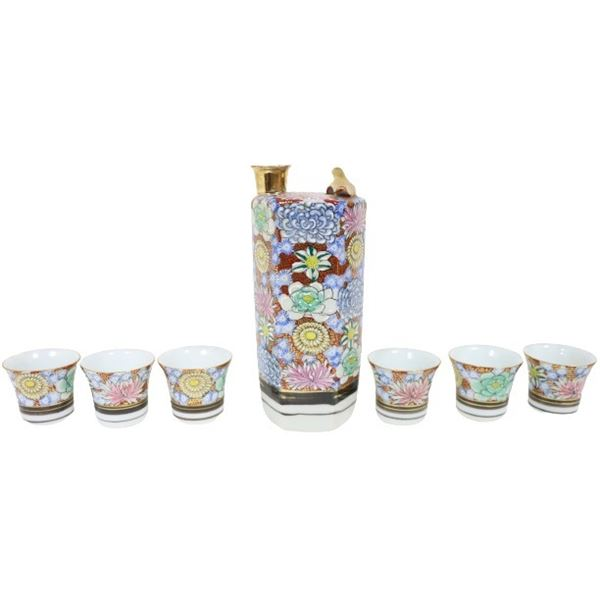 Chinese Porcelain Decanter & Cup set