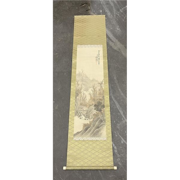 Antique Japanese Painted Hanging Scroll