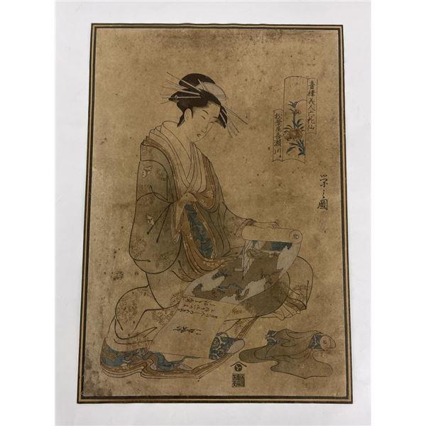 Utagawa Toyokuni Japanese Woodblock Print