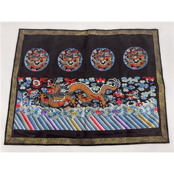 Antique Silk Chinese Dragon Robe Fragment