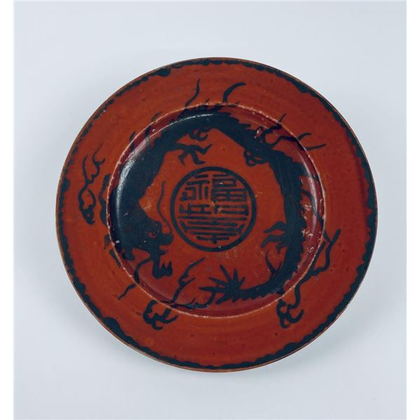 Antique Chinese Red and Silver Dragon Plate