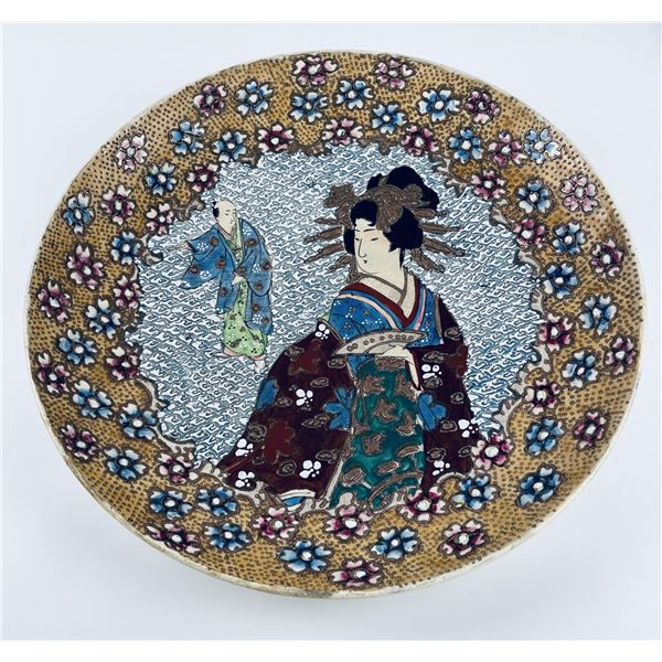 Meji Japanese Geisha Satsuma Pottery Charger