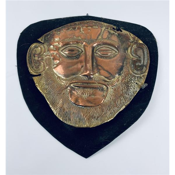 Old Reproduction Burial Mask of Agamemnon