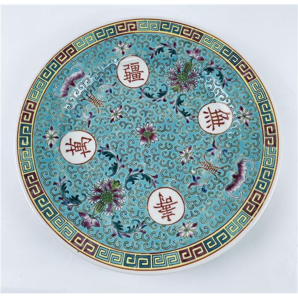 Chinese Blue Famille Porcelain Export Plate