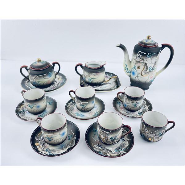 Japanese Dragon Ware Demitasse Tea Set