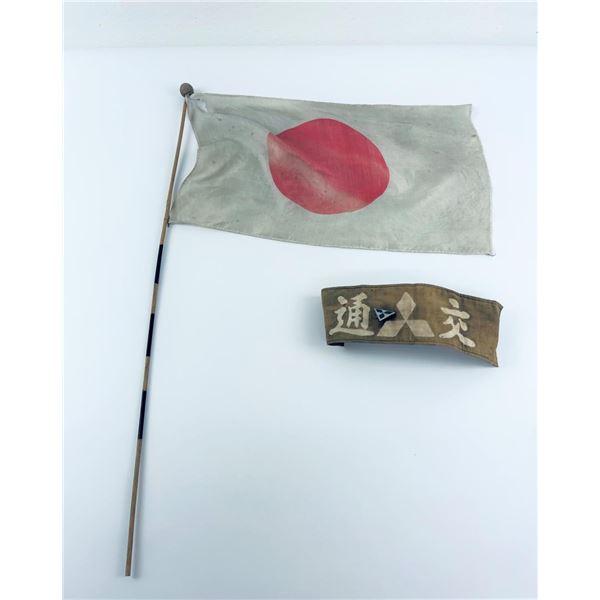 Pre WWII WW2 Japanese Armband and Meatball Flag