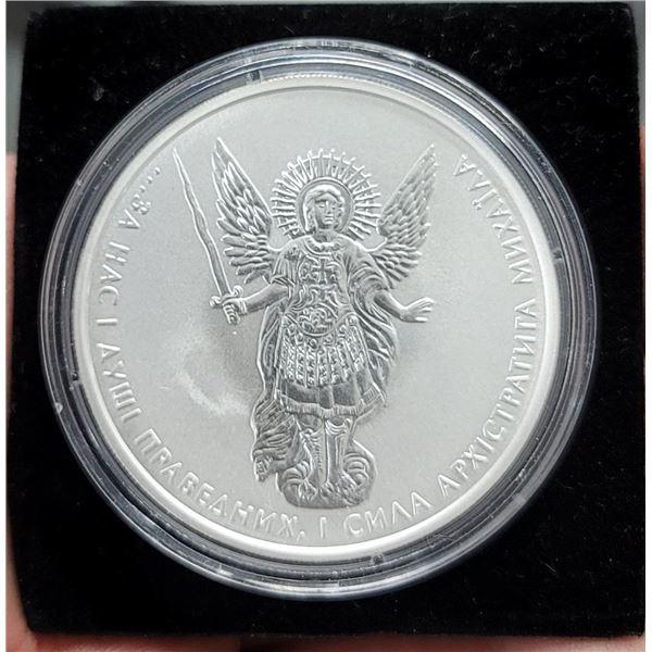 Ukraine 1 oz Silver Archangel 2015