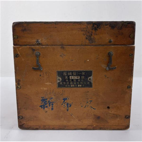 WW2 Japanese Wood Instrument Box