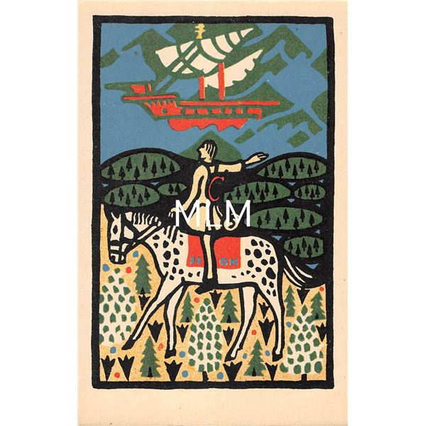 Wiener Werkstatte Oskar Kokoschka No. 55 Man Riding Horse Postcard