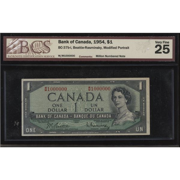 Million Numbered Bank of Canada $1, 1954