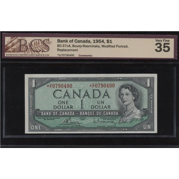 Bank of Canada $1 1954 *H/F