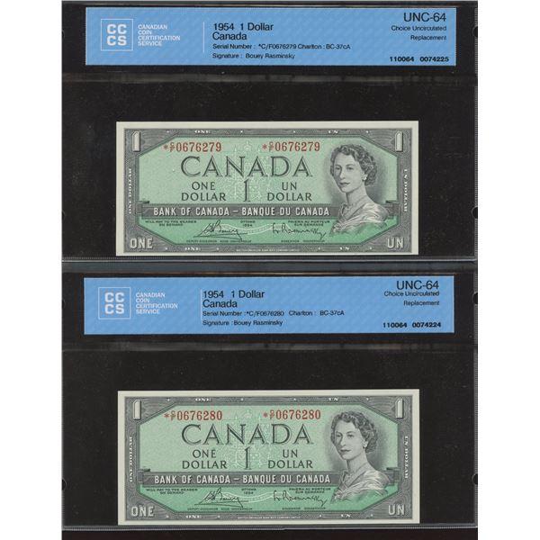 Bank of Canada $1, 1954 *C/F Consecutive Pair