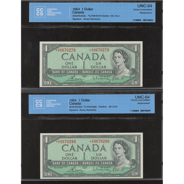 Bank of Canada $1, 1954 *C/F Consecutive Pair