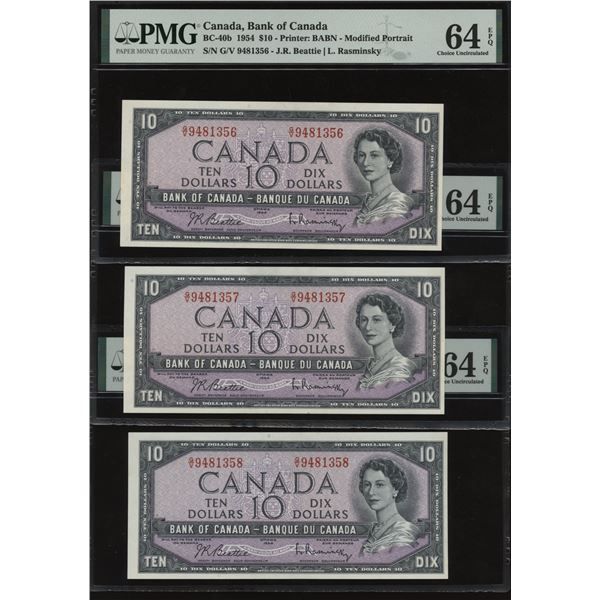 Bank of Canada $10, 1954 - Lot of 3 Consecutive