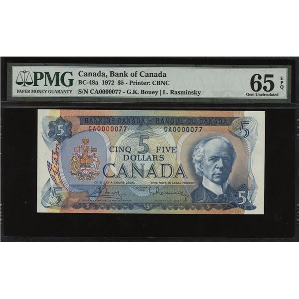 Bank of Canada $5, 1972 - Low Serial Number