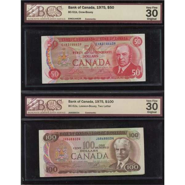 1975 Bank of Canada $50 & $100 BCS Graded Pair