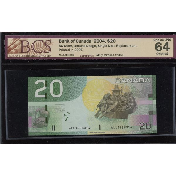 Bank of Canada $20, 2004 Replacement