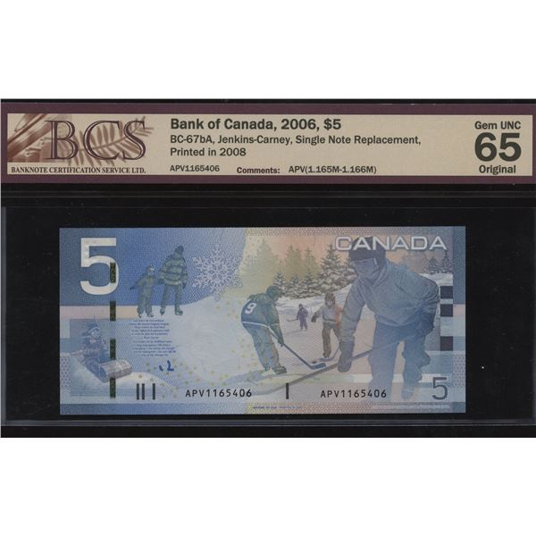 Bank of Canada $5, 2006 Replacement