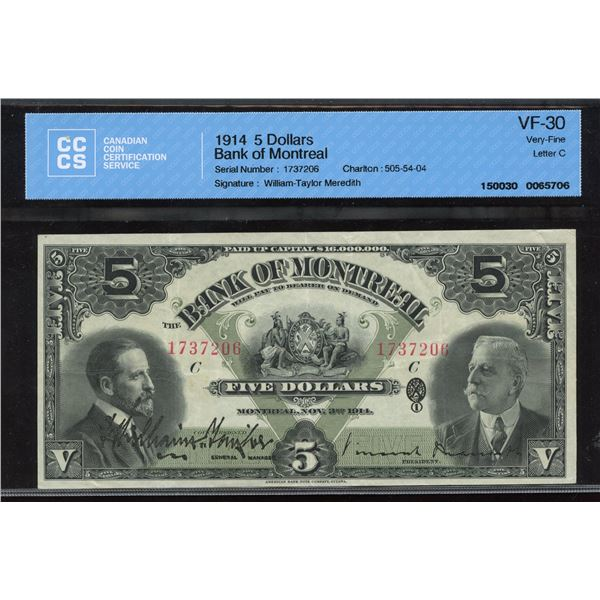 Bank of Montreal $5, 1914 Typed Signature
