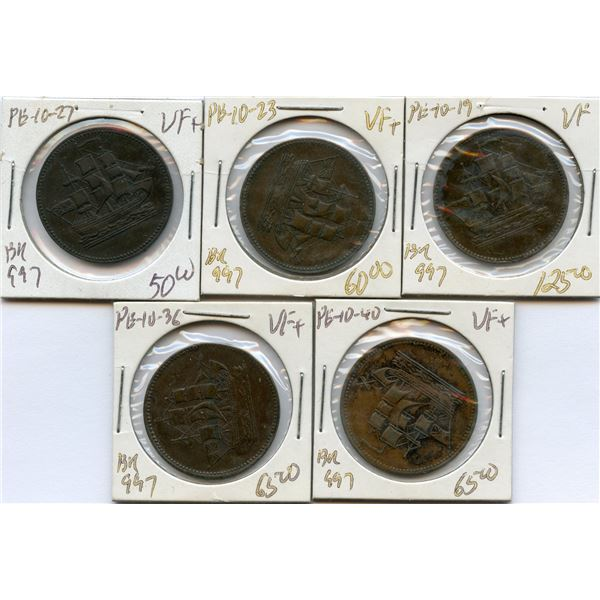 BR 997 - Lot of 5