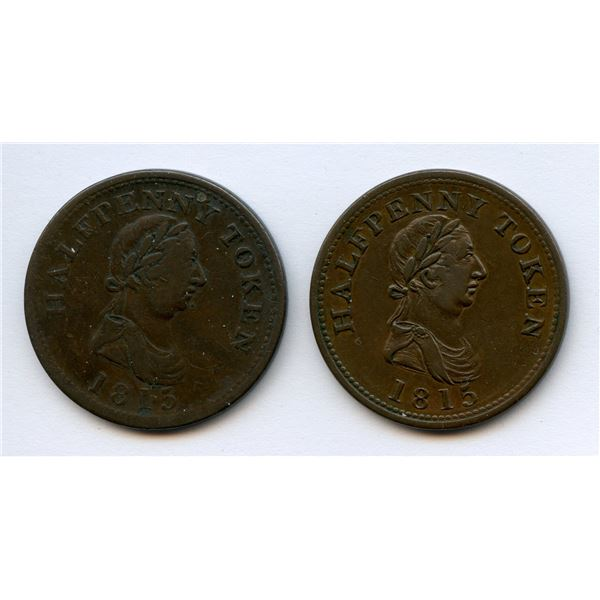 BR 883 - Lot of 2