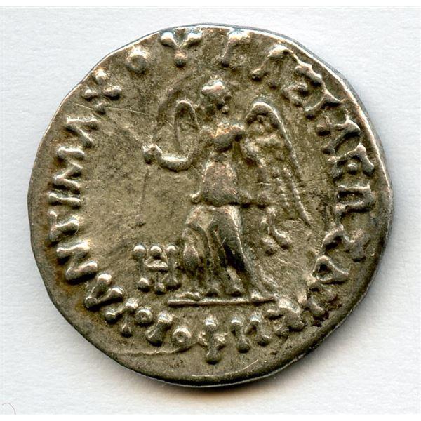 BAKTRIA, Indo-Greek Kingdom. Antimachos II. ca. 160-155 BC. AR Drachm