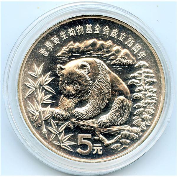 1986 China Silver 5 Yuan Giant Panda