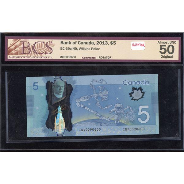 ROTATOR - Bank of Canada $5, 2013