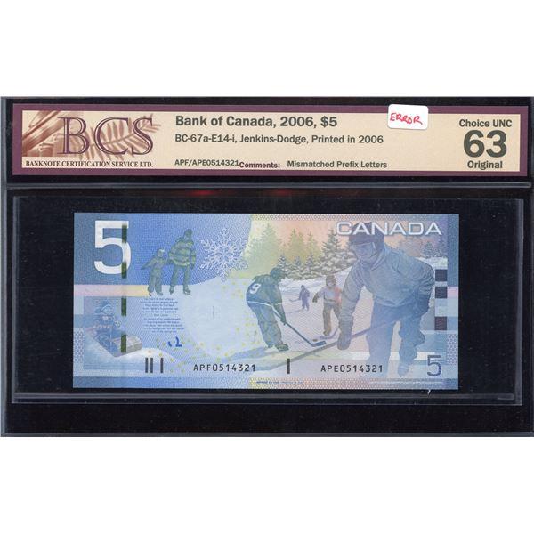 ERROR - Bank of Canada $5, 2006