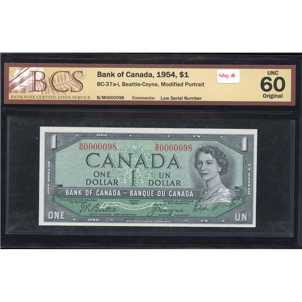 LOW NUMBER - Bank of Canada $1, 1954