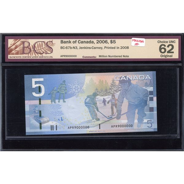 MILLION # - Bank of Canda $5, 2006