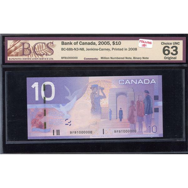 MILLION # - Bank of Canda $10, 2005