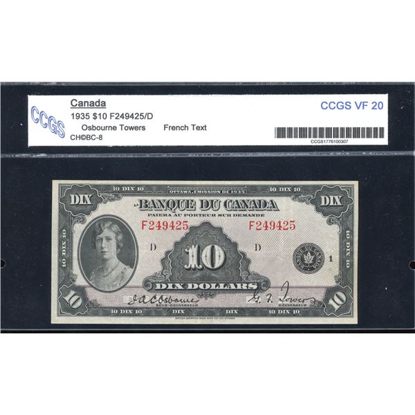 Bank of Canada $10, 1935 - French