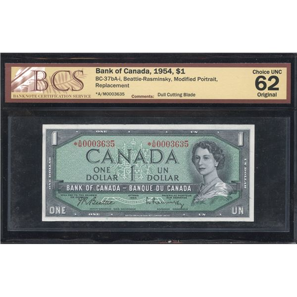 Bank of Canada $1, 1954 - *A/M Replacement