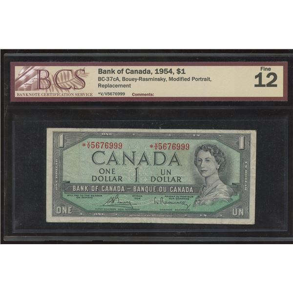 Bank of Canada $1, 1954 - *V/V RARE Replacement