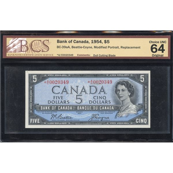 Bank of Canada $5, 1954 - *A/C Replacement