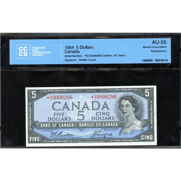 Bank of Canada $5, 1954 - *R/C Replacement