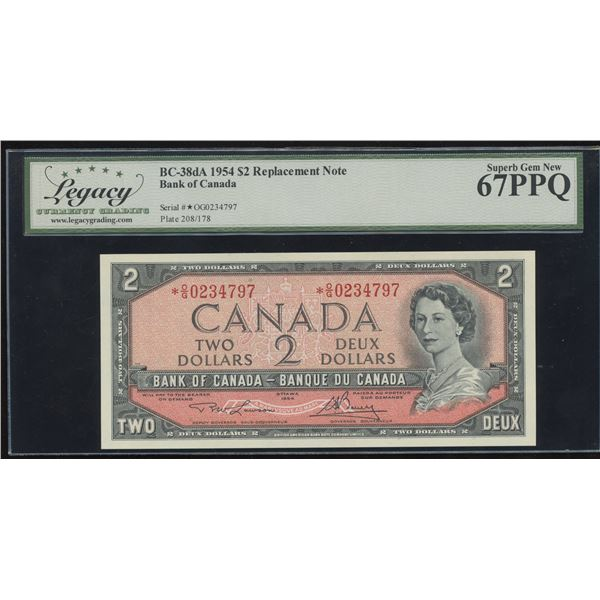 Bank of Canada $2, 1954 - *O/G Replacement