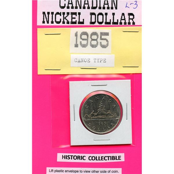 1985 Canadian Dollar, Thes types of dollar coins are seldom seen
