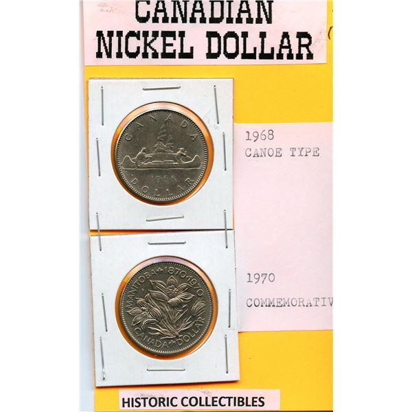 Canadian Dollars 1968 and 1970