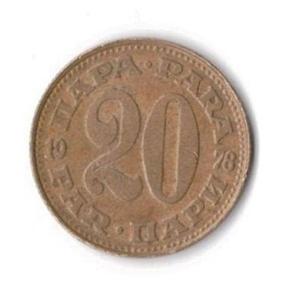 1978 YUGOSLAVIA Brass Coin - 20 Para