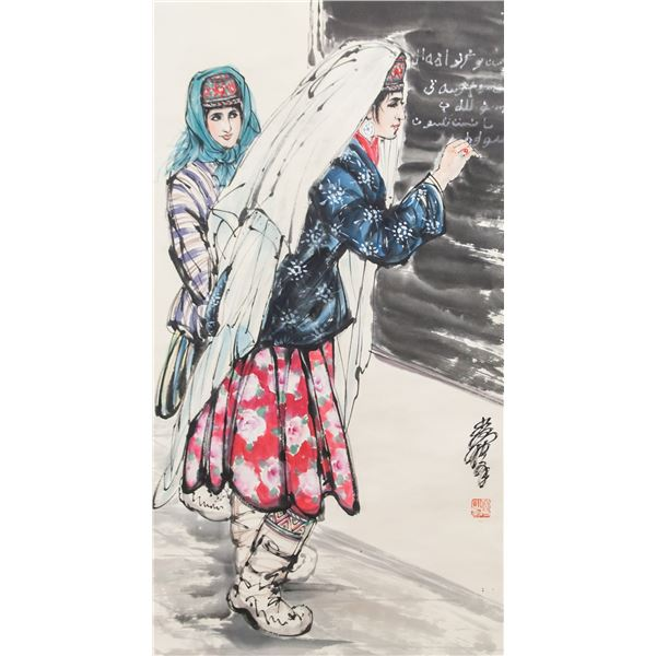 Huang Zhou 1925-1997 Chinese Watercolor on Scroll