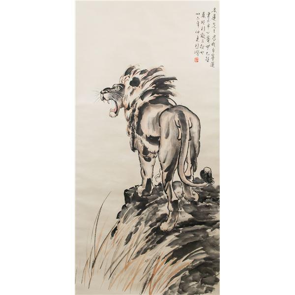 Xu Beihong 1895-1953 Chinese Watercolor Lion