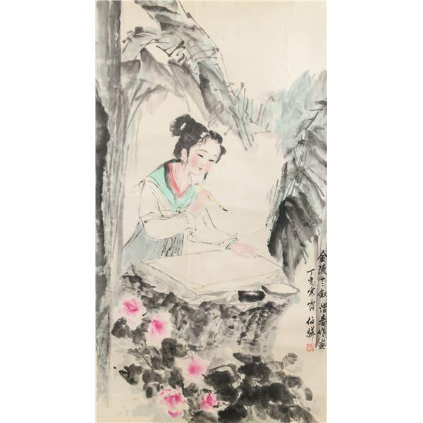 Bai Bohua b.1944 Chinese Watercolor on Scroll