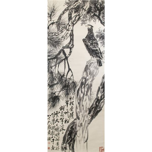 Qi Baishi 1864-1957 Chinese Watercolor on Scroll