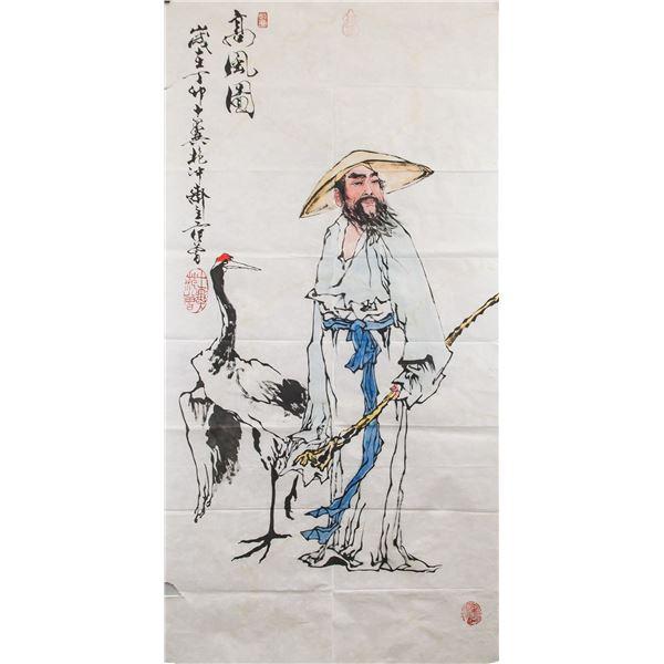 Fan Zeng 1938- Chinese Watercolor Hermit