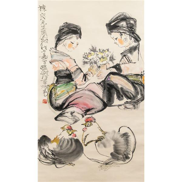 Cheng Shifa 1921-2007 Chinese Watercolor on Scroll